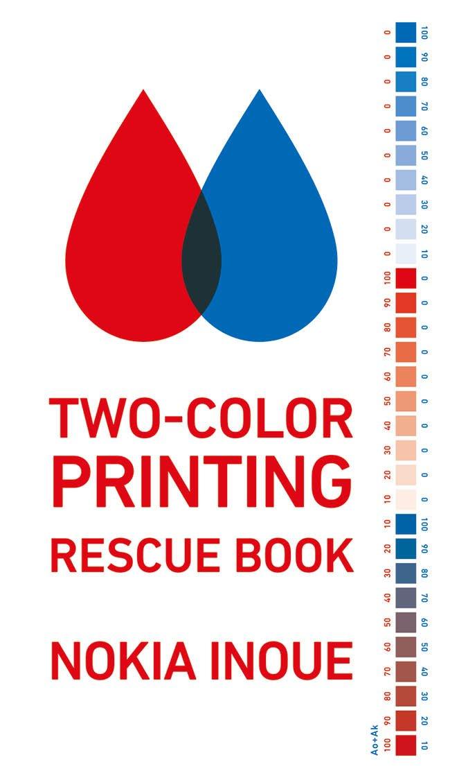こういう2色刷りのノウハウ本を夏コミの後くらいに出すと思うのでそのときはよろしくお願いします(もう入稿したんだけど、紙待ちでだいぶ遅れます) https://t.co/eeZ0kfNjzi