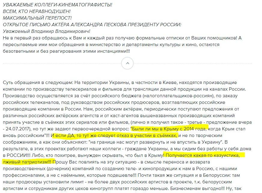 Российские литераторы требуют от террористов освободить донецкого журналиста Асеева: среди подписавших заявление - Алексиевич, Акунин и Улицкая - Цензор.НЕТ 7572