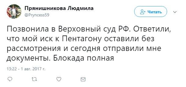 Перестрелка в помещении московского облсуда - Цензор.НЕТ 2442