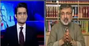 Aaj Shahzaib Khanzada Kay Sath - 2nd August 2017 thumbnail