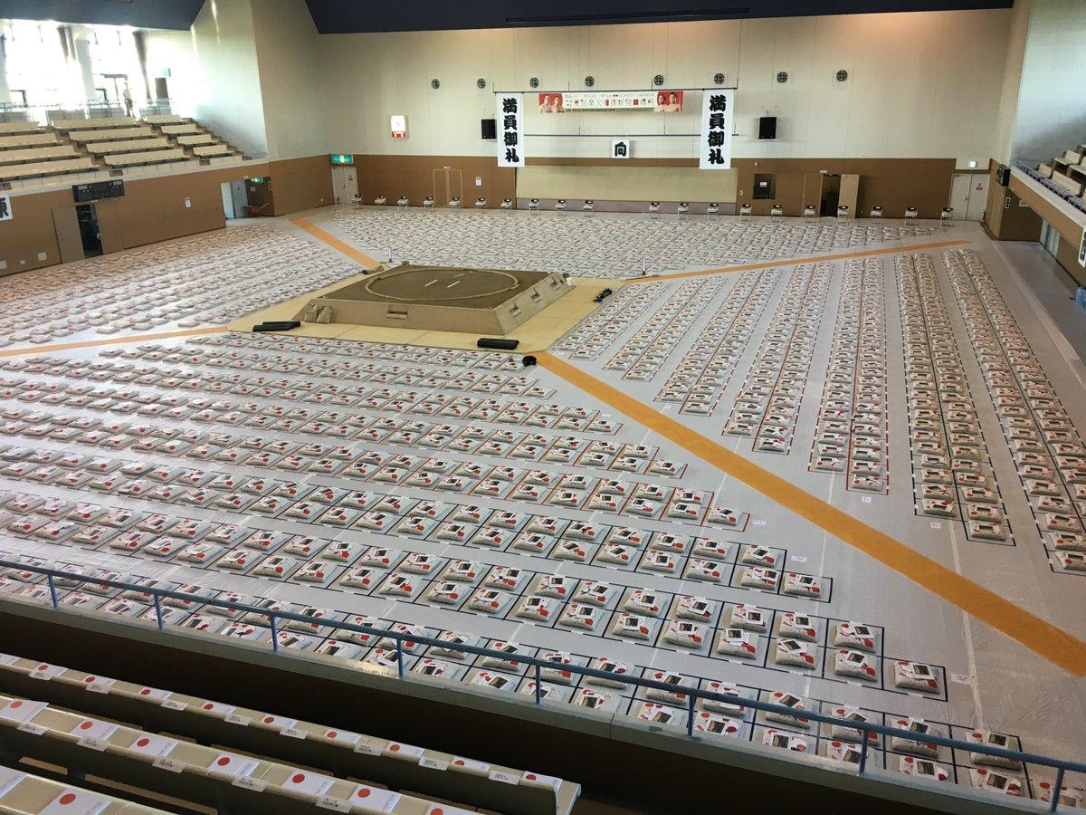 カルチャー センター 新発田