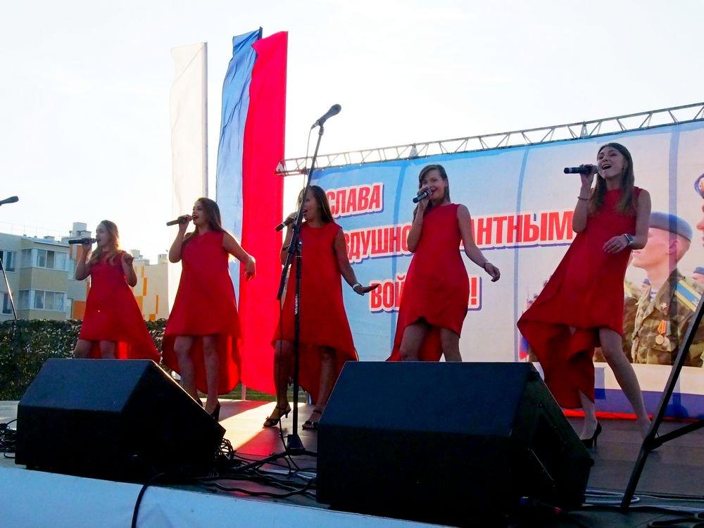 программа 2 2 украина