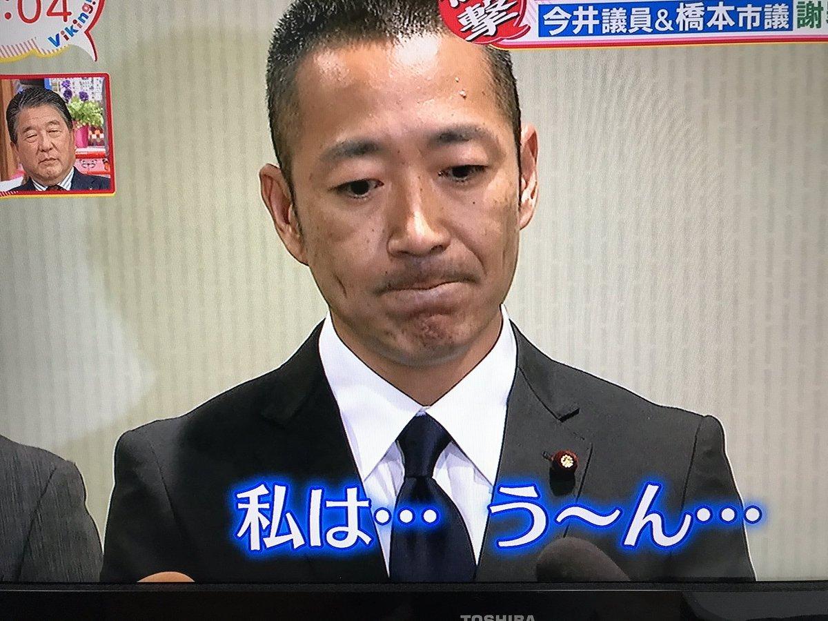 武井 イッテ q