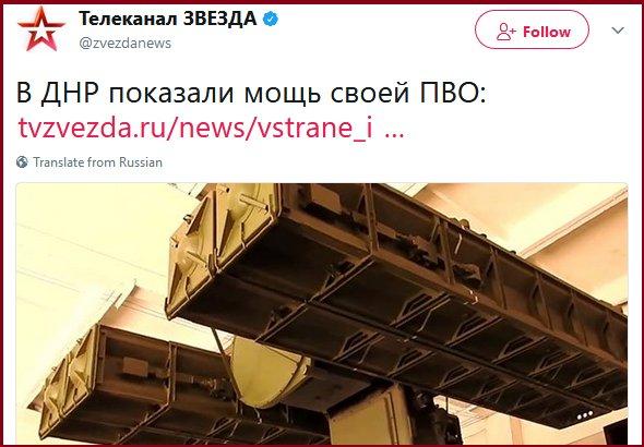 США следует помочь Украине восстановить военный флот и увеличить размер финансовой помощи, - Карпентер - Цензор.НЕТ 7012