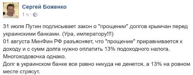 В оккупированном Крыму возобновились отключения электричества - Цензор.НЕТ 1702