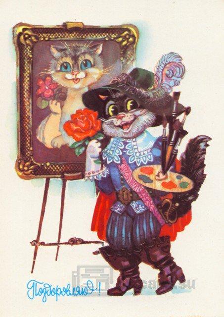 Кот в сапогах скачать советский мультфильм
