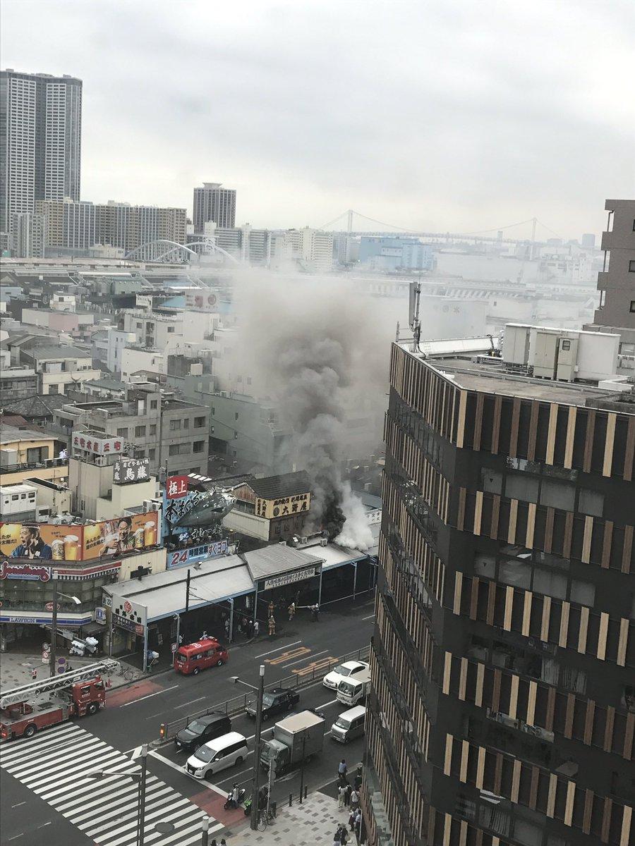 やばい築地でめっちゃ火事 pic.twitter.com/ySaGovOGAJ