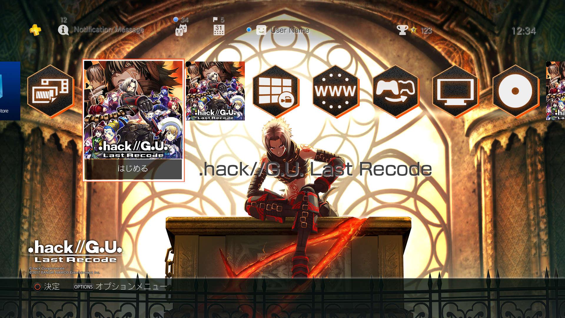 Hack G U Last Recode Will Have New Episode Vol 4 Neogaf