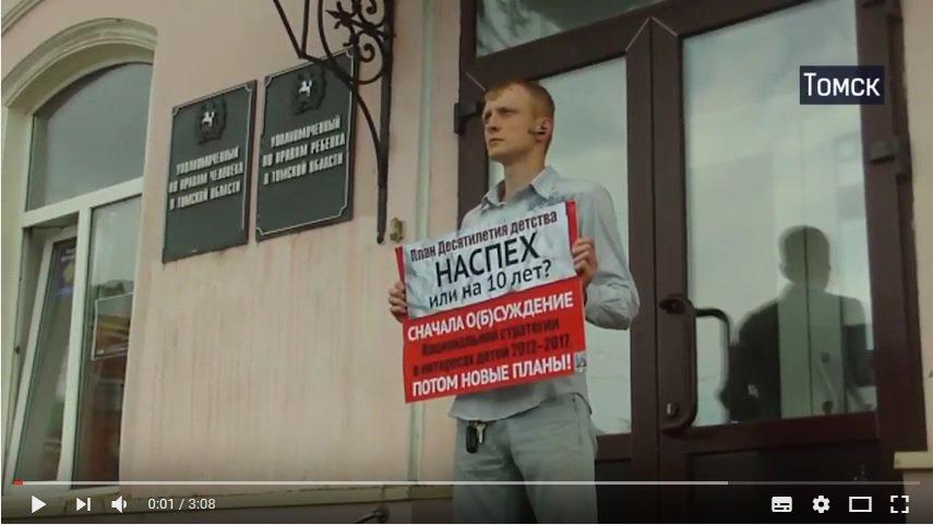 Всероссийский географический диктант 2016