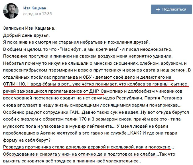 Минэнерго России назвало причиной блэкаута в оккупированном Крыму ДТП с грузовиком - Цензор.НЕТ 601