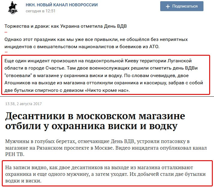 """""""А что вам в этом не нравится?!"""", - мужчина, избивший российского пропагандиста, об инциденте в День ВДВ - Цензор.НЕТ 809"""
