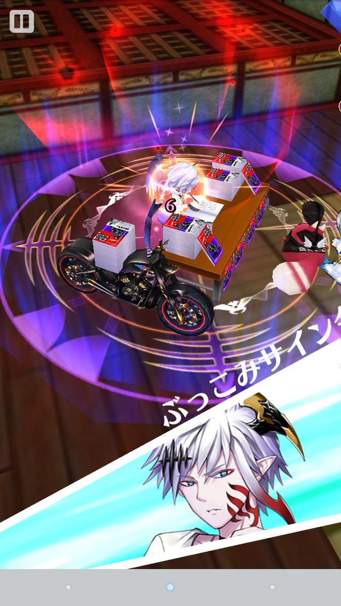 【白猫】シェアハウス版レイン(竜/雷)モチーフ武器「真・イマジニエリ」のステータス&スキル性能情報!【プロジェクト】