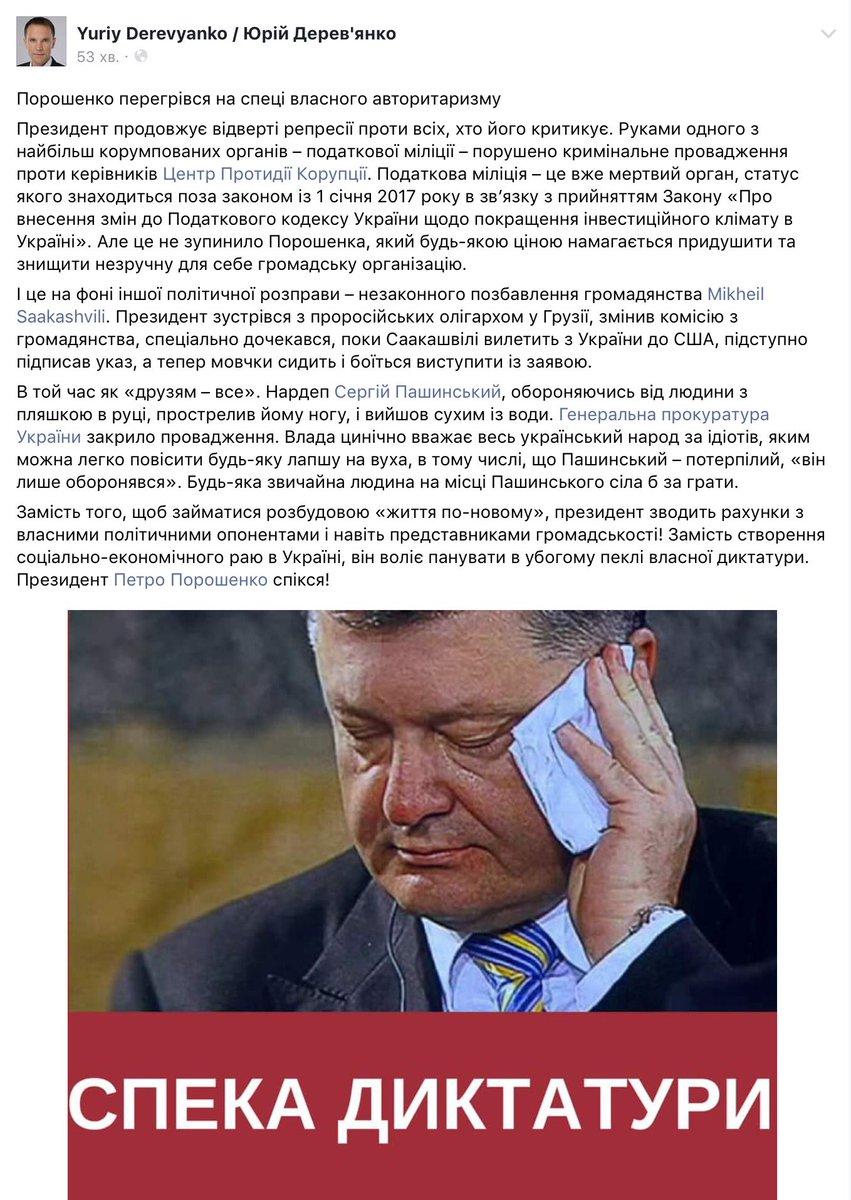 """Порошенко: """"Имя Кличко стало символом победы и прославило Украину на весь мир"""" - Цензор.НЕТ 3111"""