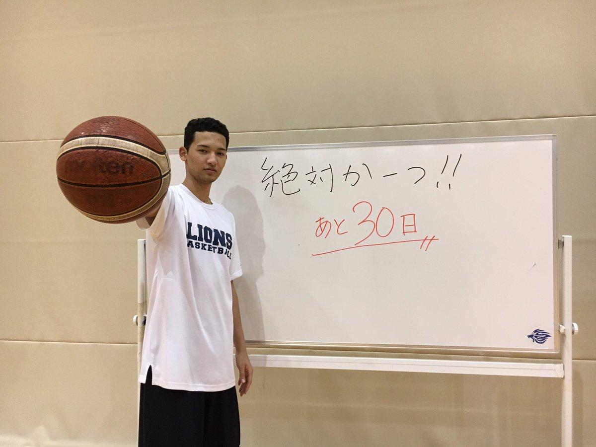 日 体 大 バスケ