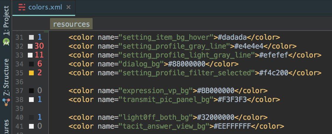 Un plugin Android Studio qui compte le nombre d'utilisations des ressources : https://t.co/yE4x2Cz1hm #androiddev https://t.co/UTf4iKA3mK