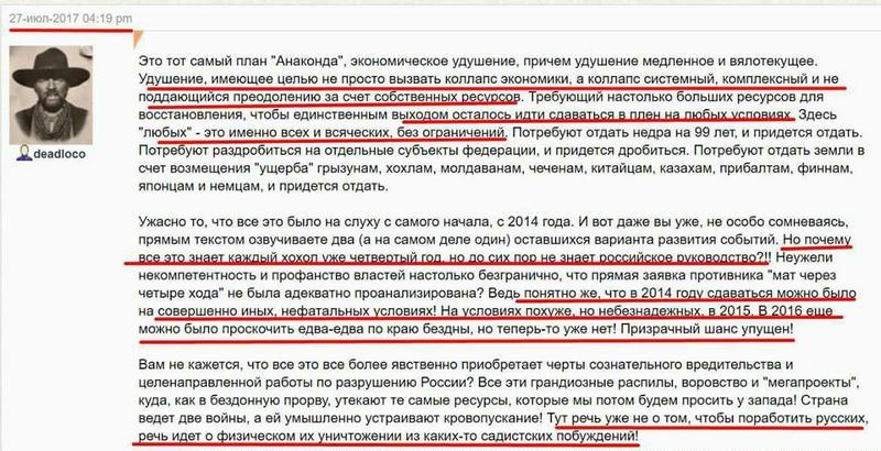 Минэнерго России назвало причиной блэкаута в оккупированном Крыму ДТП с грузовиком - Цензор.НЕТ 9719