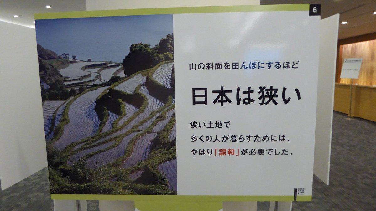 """早川タダノリ on Twitter: """"こう..."""