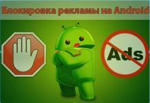 ps suite для андроид  на русском