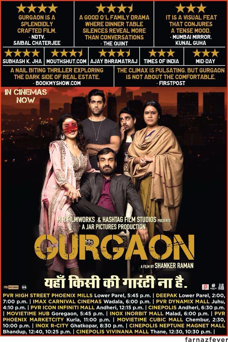 gurgaonthefilm hashtag on Twitter