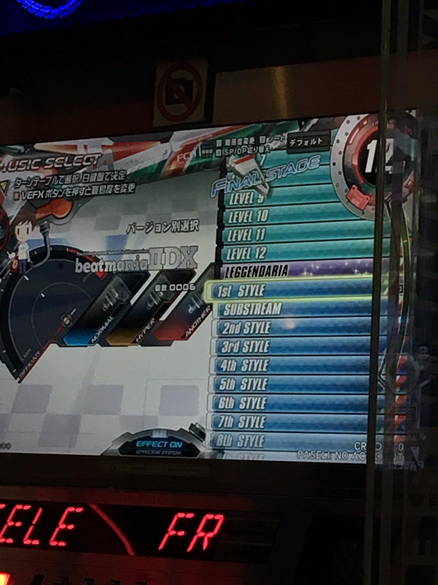 beatmania IIDX 25 CANNON BALLERS (AC) - BEMANI Games - Music Game