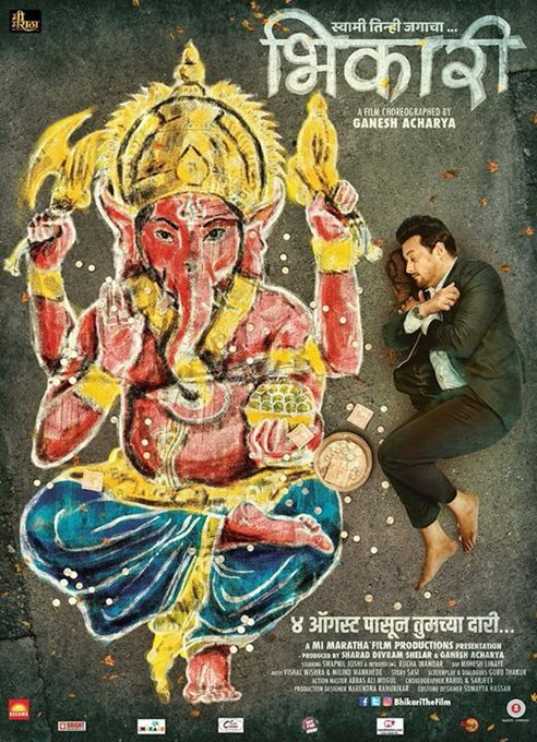 Most anticipated marathi film #Bhikari releases today! All the best @swwapniljoshi & @Gseamsak Arjun & Kartik  Swami Samartha Bappa with u 😇 https://t.co/AUs1ZZB58p