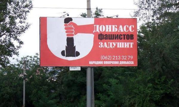Украина до 2020 года откажется от антрацита, - Насалик - Цензор.НЕТ 4901