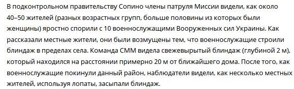 За минувшие сутки враг 21 раз нарушил перемирие, применяя минометы, гранатометы и вооружение БМП, - штаб АТО - Цензор.НЕТ 623