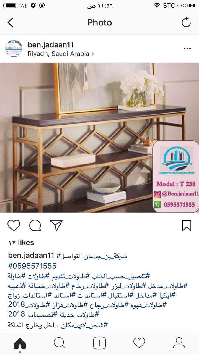 مجموعة بن جدعان On Twitter شركةبنجدعان التواصل 0595571555