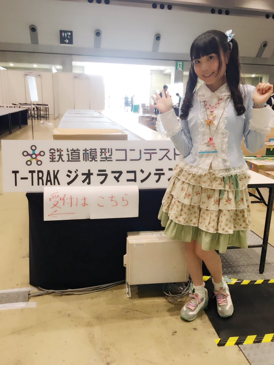 টইটর 白雪ありあ922蒲田温泉ライブ 一番乗り