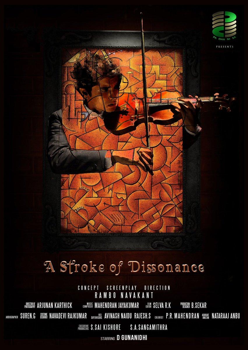 dissonance movie