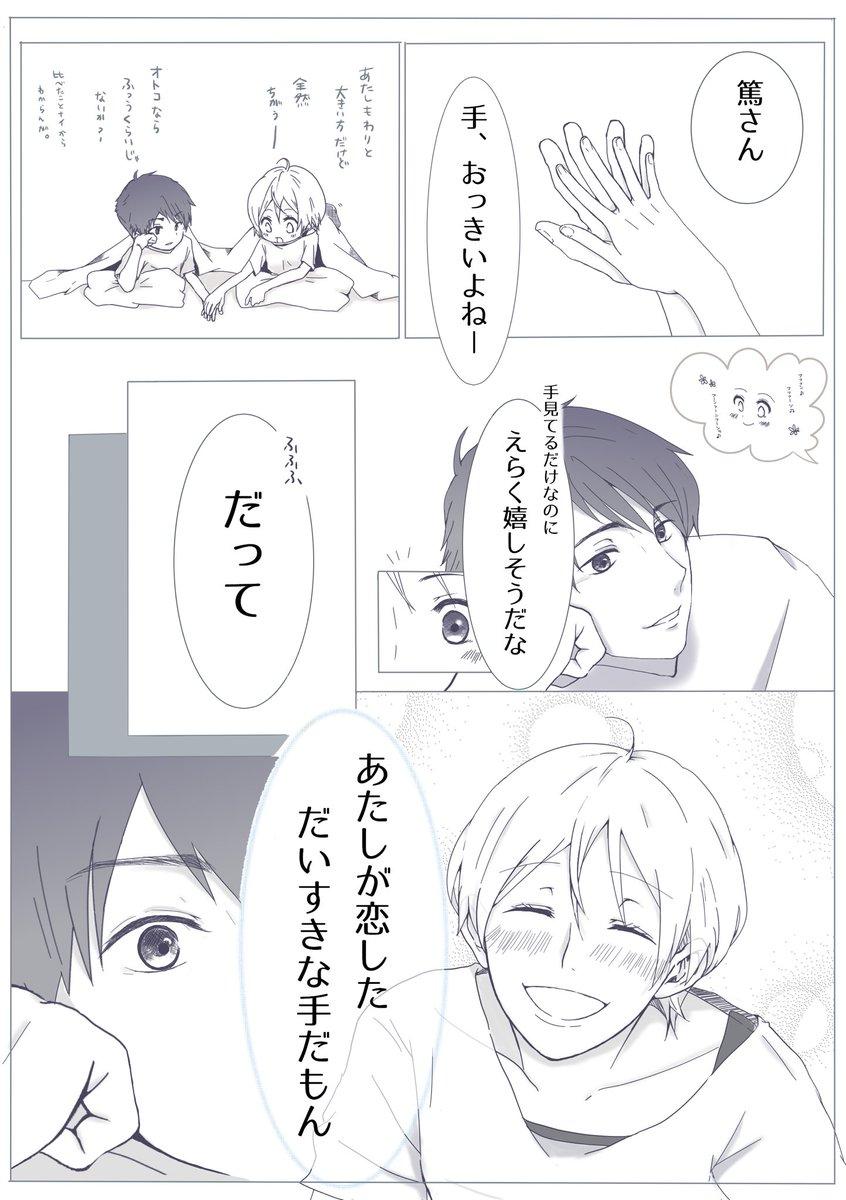 Tasüku At ココナラ只今お休み中 A Twitter 記録ツイ 3