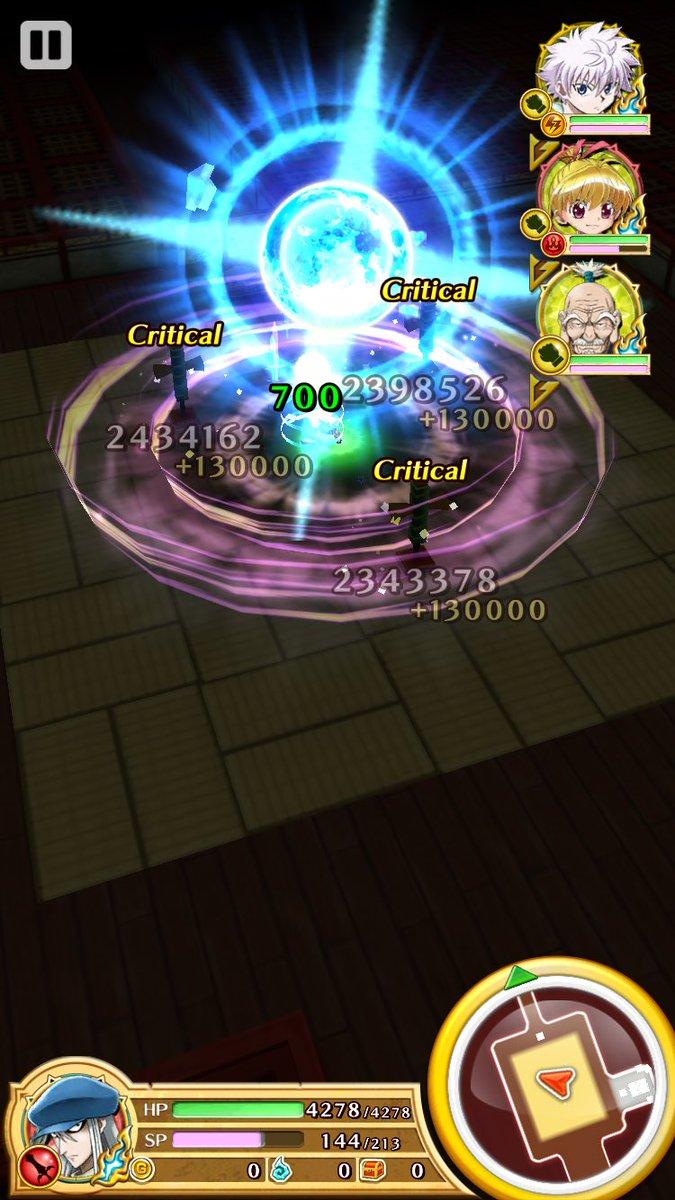 【白猫】神気解放カイト(剣)のステータス&スキル性能情報!【プロジェクト】
