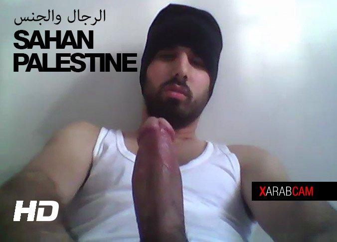 Arab cock video