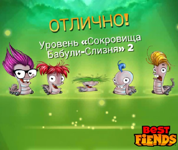 играть бесплатно в детскую игру