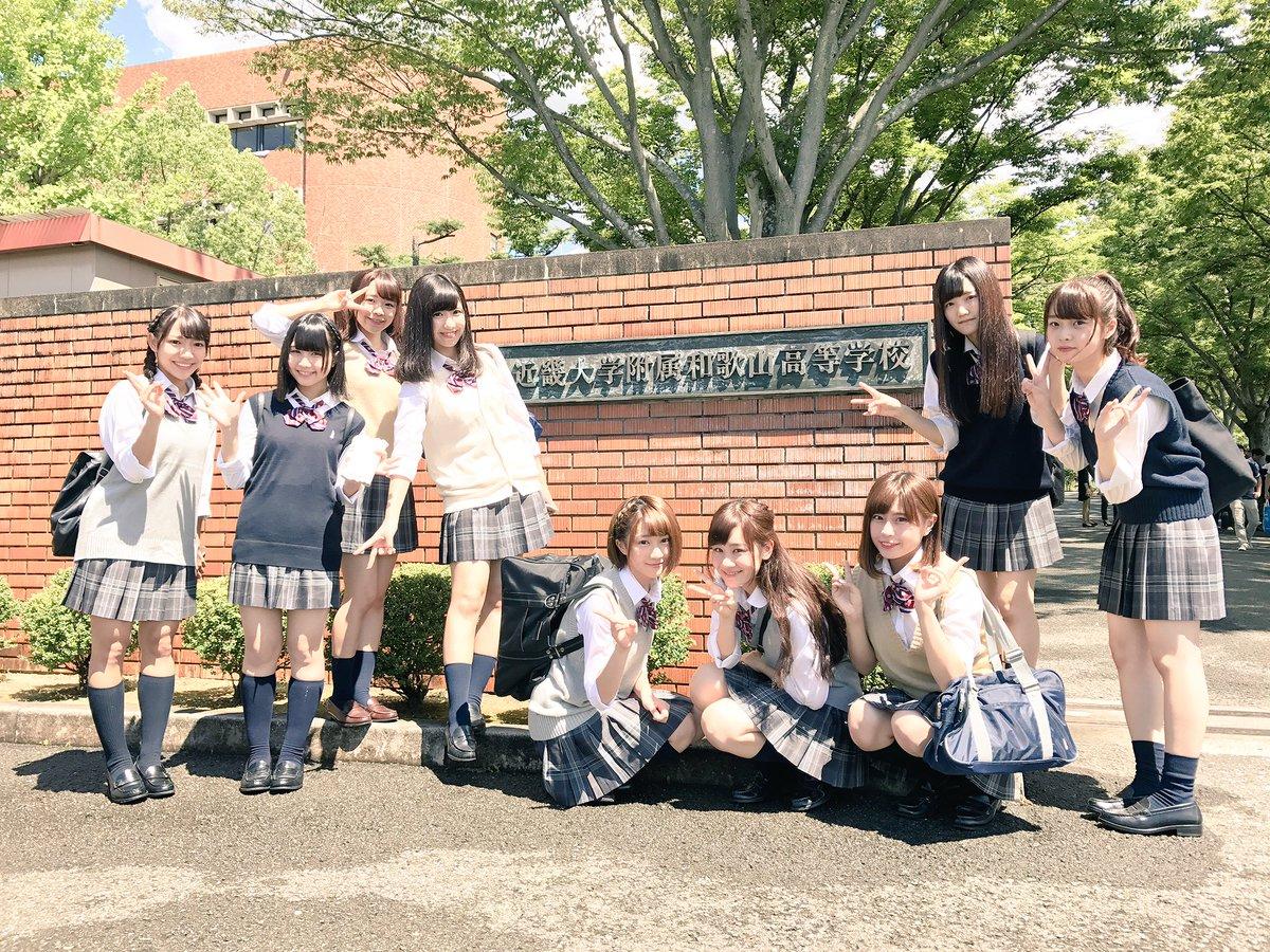近畿 大学 附属 和歌山 高校