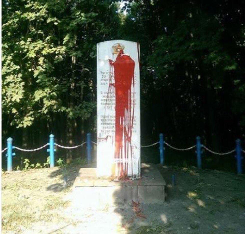 В Тернополе осквернили памятник евреям убитых нацистами и бандеровцами