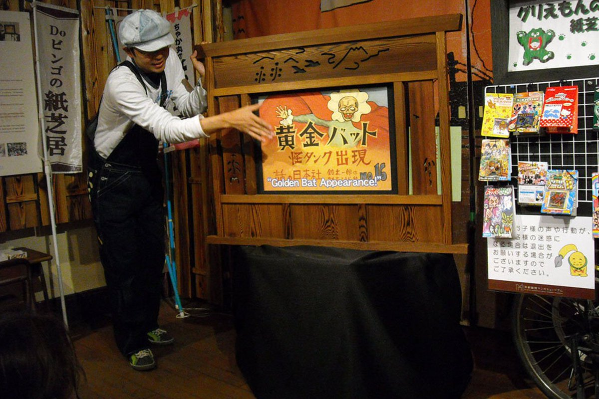 Discover a great way to keep kids captivated with the Japanese storytelling tradition of kamishibai!    http:// bit.ly/2u7SwPp  &nbsp;   #Kamishibai <br>http://pic.twitter.com/13tmqycOif