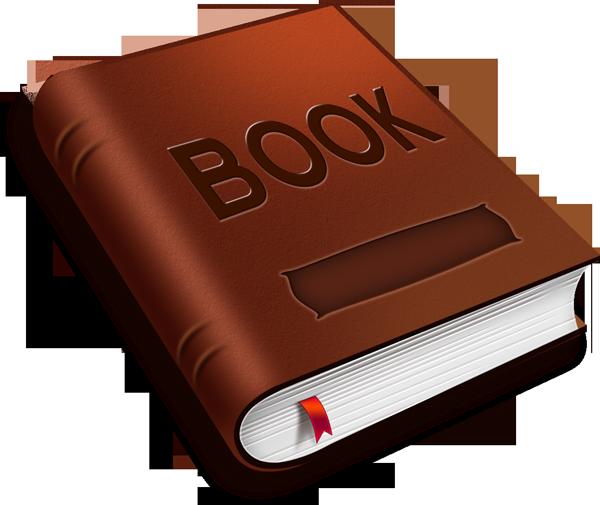 ebook стеклянный