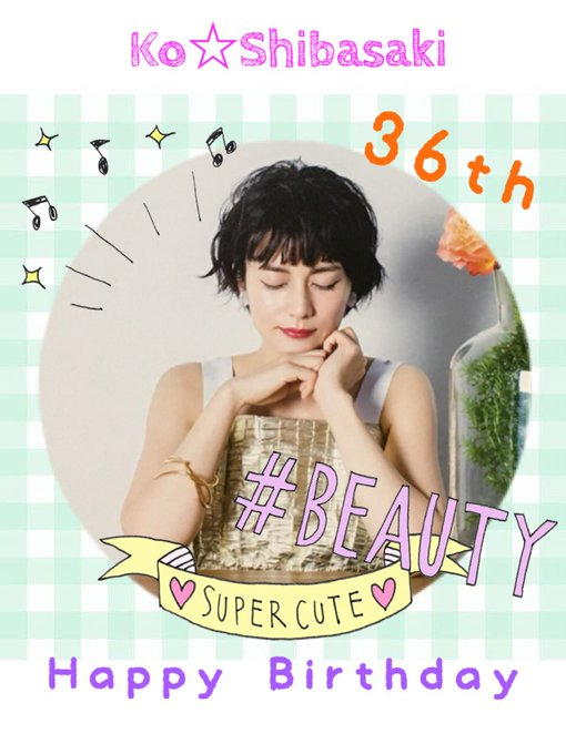 Happy Birthday        ( \ \ )    1                               BBQ                    (*´ `)