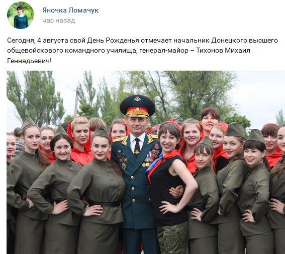 Вручение президентского штандарта и исполнение желания онкобольного мальчика - в Киеве отпраздновали день Национальной полиции - Цензор.НЕТ 1619