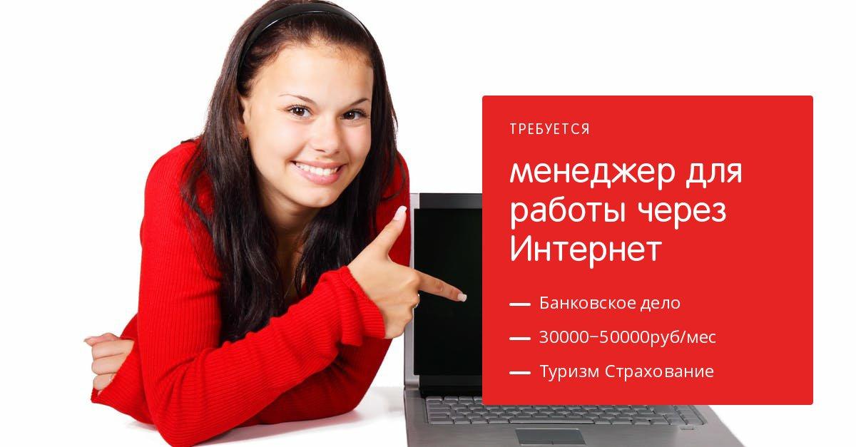 online Fachtagung
