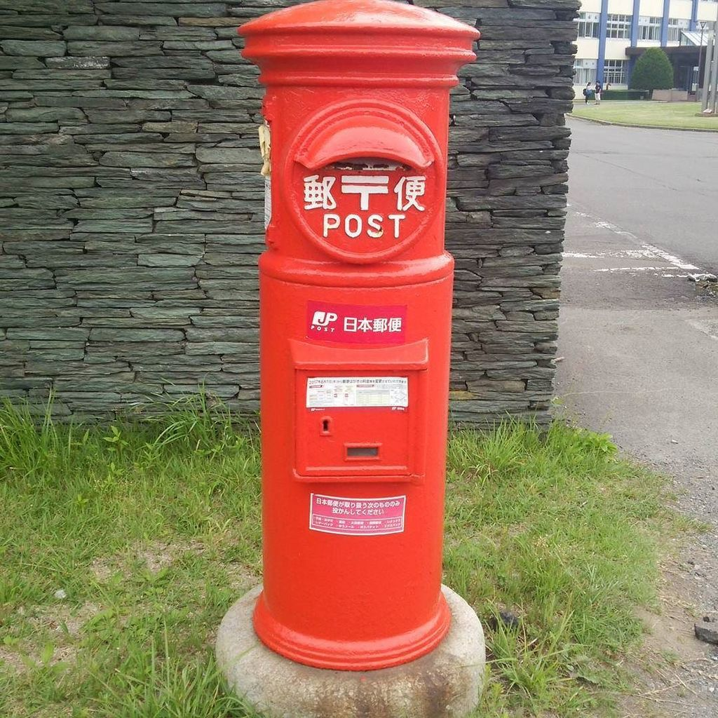 局 苫小牧 郵便