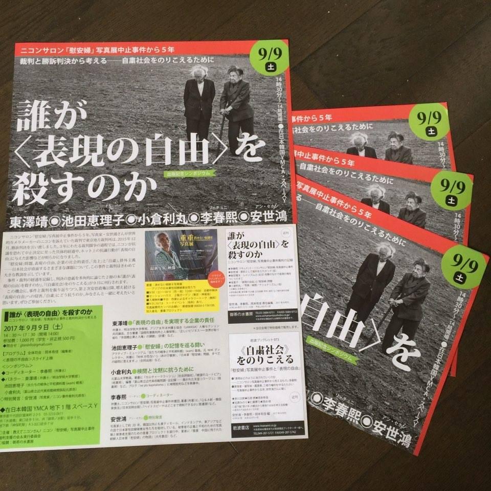 重重-photo exhibitions on Twit...