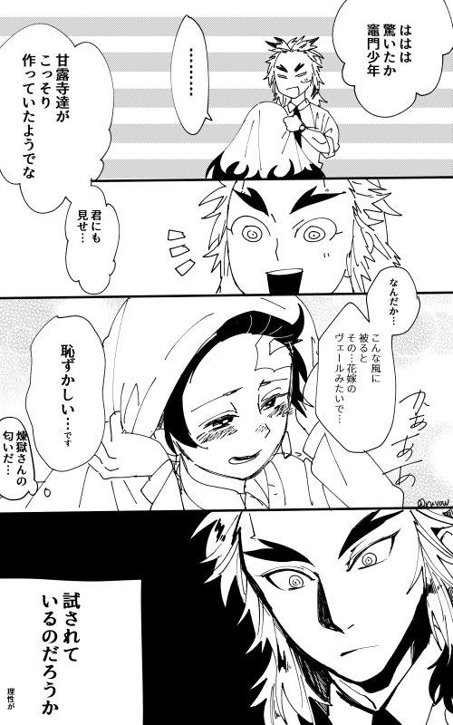 "ruyow(ルヨウ)🦎 on Twitter: ""..."