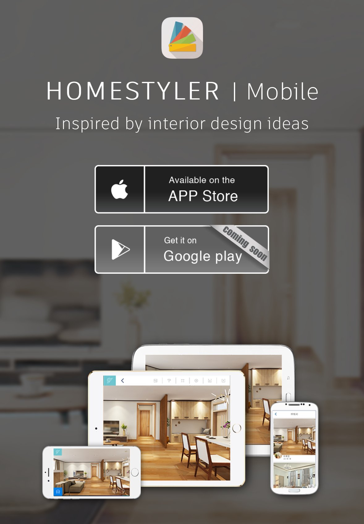 homestyler old version
