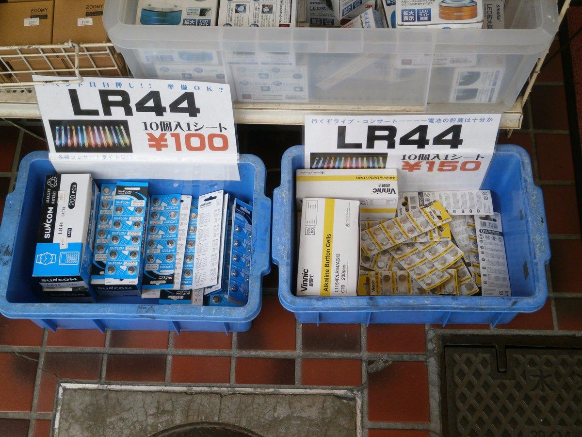 ボタン 電池 l1154f