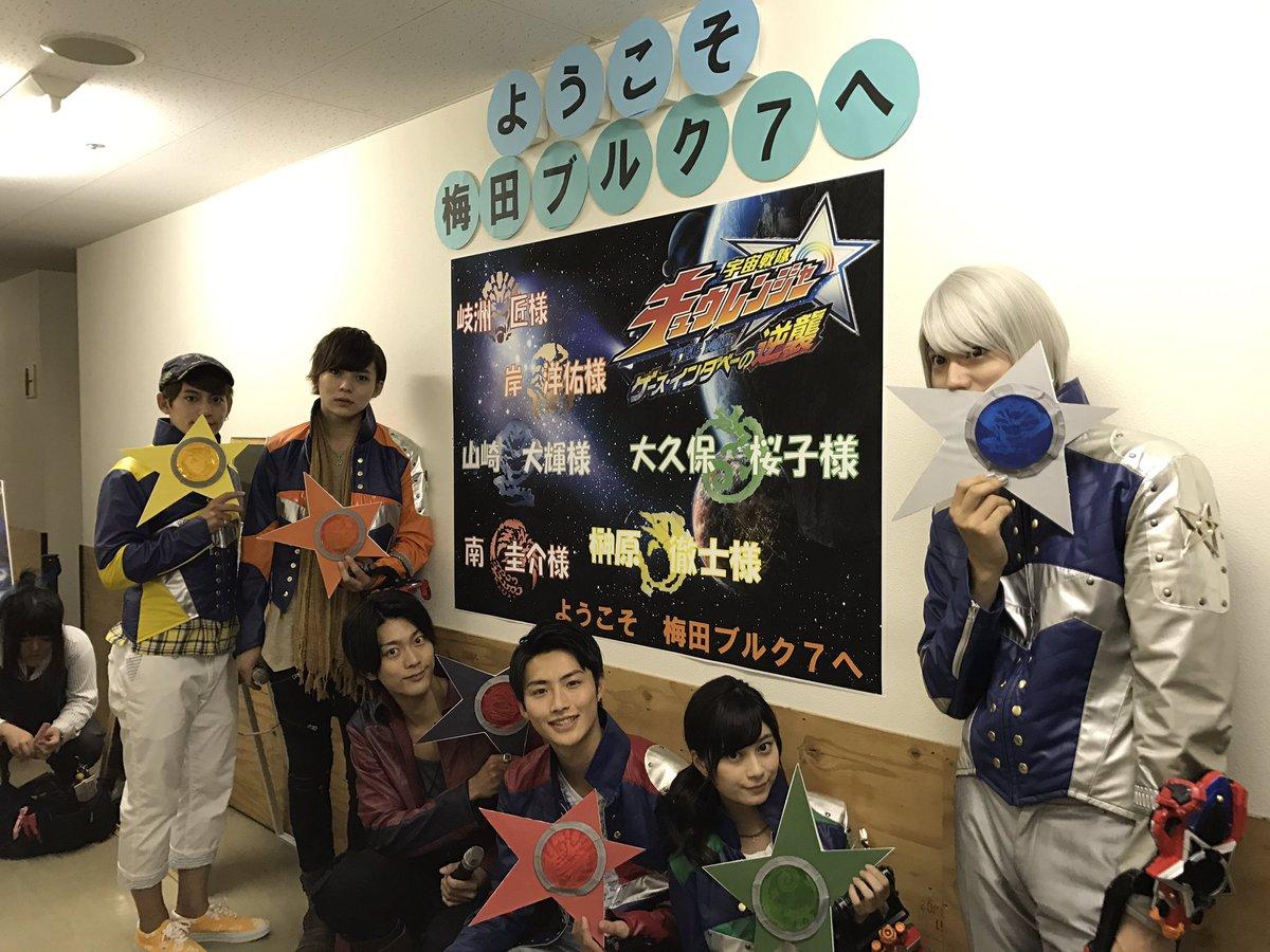 ☆劇場版舞台挨拶☆ なんばパークスシネマさん、梅田ブルク7さんにお邪魔してきました! 皆様の温かい声…