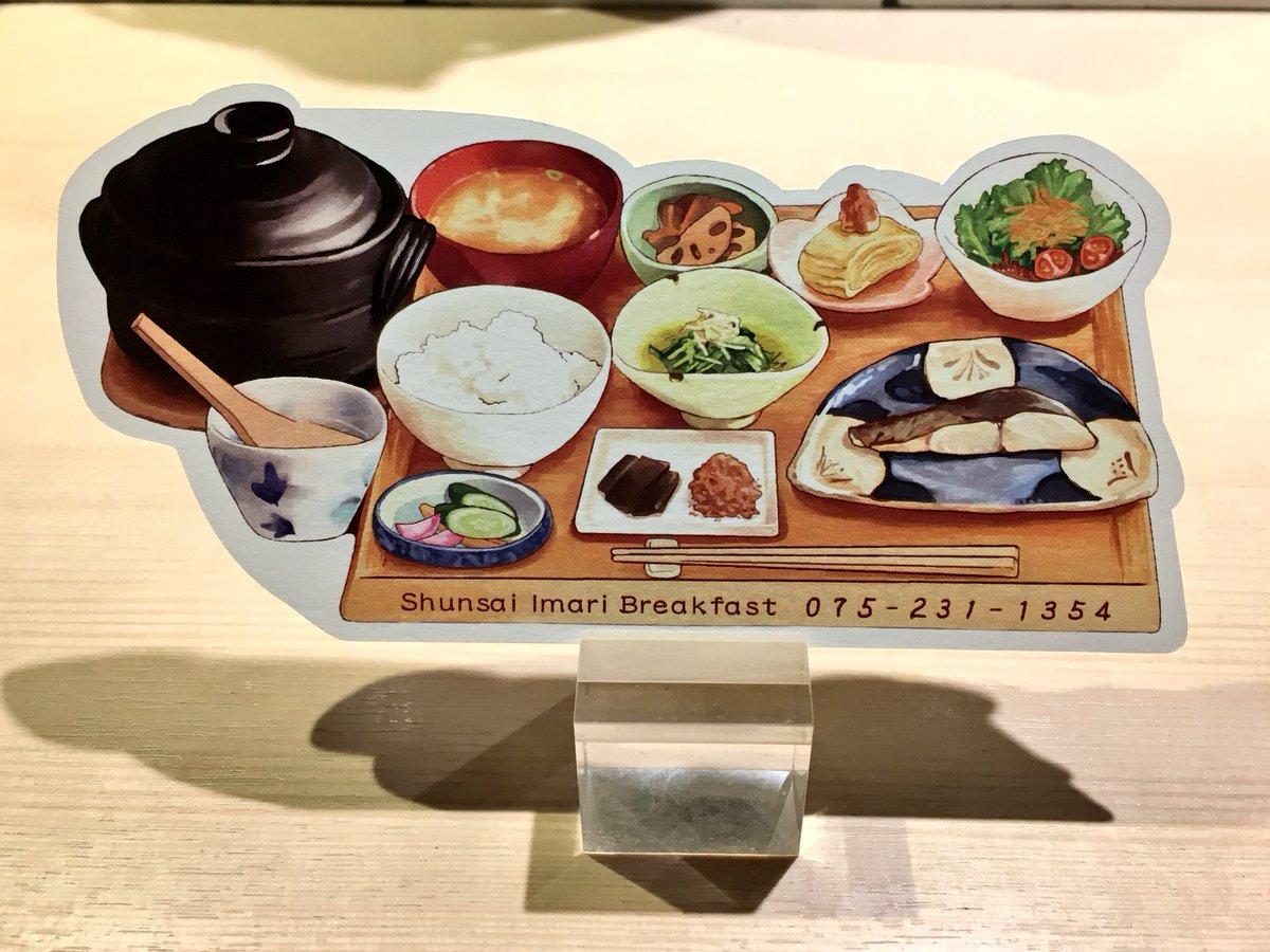 朝 ごはん 英語