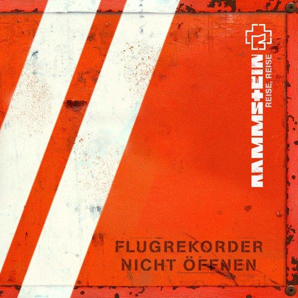 Rammstein reise reise скачать песню