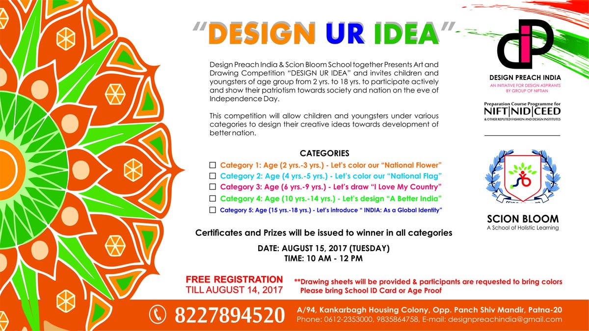Design Preach India On Twitter Art And Drawing Competition